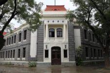 Tsinghua University Story