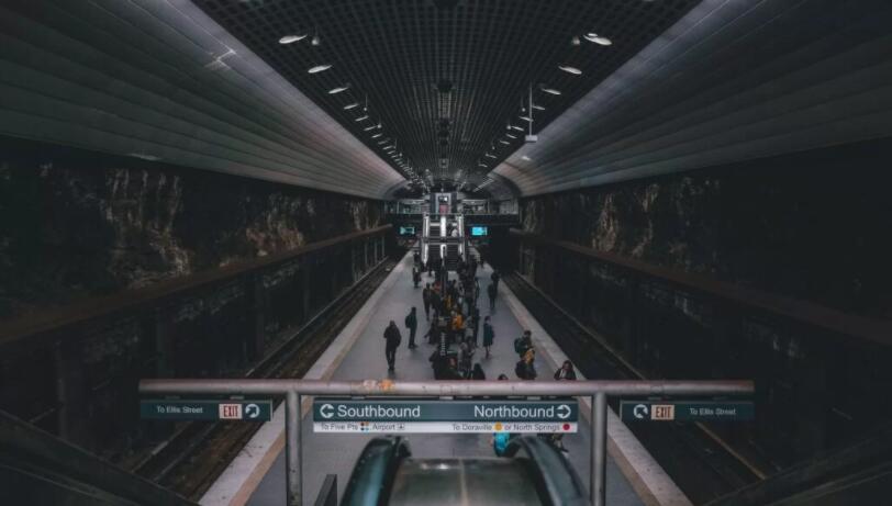 Metro station MARTA system