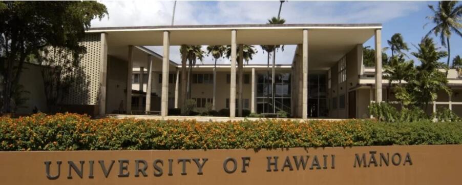 University of Hawaii at Māno