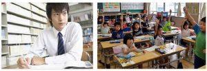 Japan Education