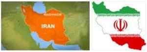 Iran Territory